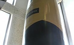 P1110746