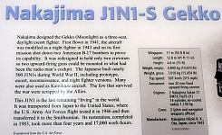 Nakajima_j1n1