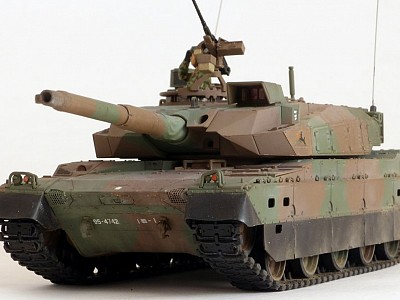 JGSDF Type 10 Main Battle Tank